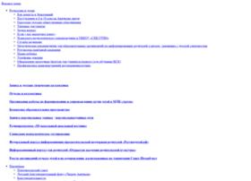 anichkov.ru