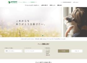 anicom-osoushiki.com
