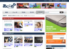 anicomm.jp