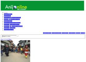 anijonline.com