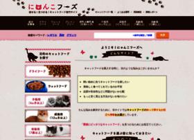 animaisos.org