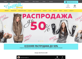 animal-hoods.ru