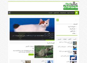 animals-world.info