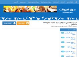 animalsouq.com