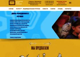 animamuseum.ru
