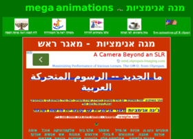 animations.dinamobomb.net