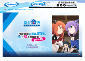 animax-taiwan.com