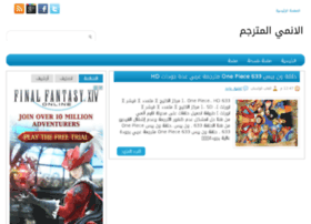 anime-arab-in.blogspot.com