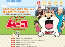 anime-muco.com