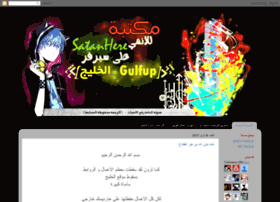anime-satan.blogspot.com