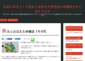 anime-stadium.com