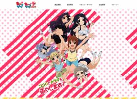 anime-training.com