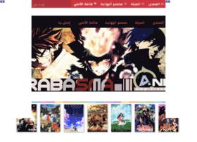 anime.arabasma.com