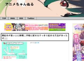 anime.chnuru.com