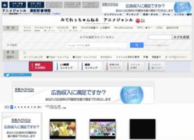 anime.miterew.com