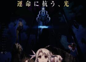 anime.prisma-illya.jp