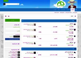 animedesert.com