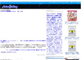 animefinding.anisen.tv