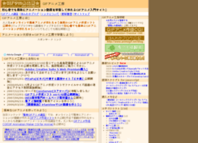 animegif.net