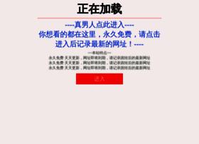 animes-mangas.com