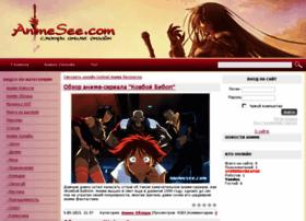 animesee.com