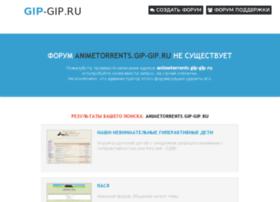 animetorrents.gip-gip.ru