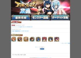animon.appbank.net