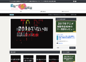 aniotakaigi.com