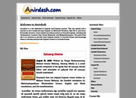 anirdesh.com