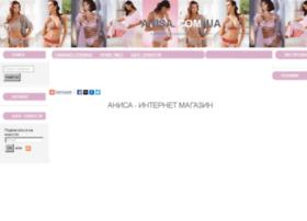 anisa.com.ua