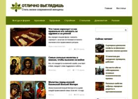 anisima.ru