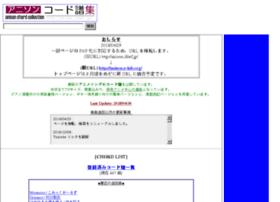 anison.ifdef.jp