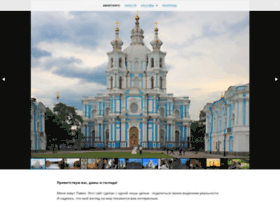 anisotropic.ru