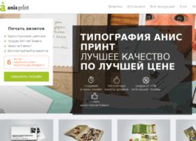 anisprint.ru