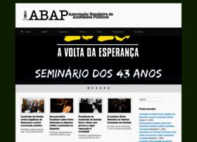 anistiapolitica.org.br