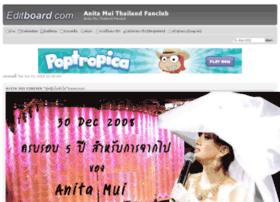 anitamuithailandfan.top-me.com