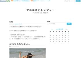 anitore.a-thera.jp