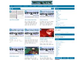 anjumaan.blogspot.com