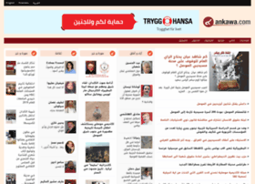ankawa.org