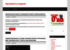ankerch.crimea.ua