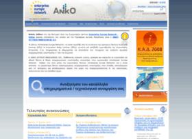 anko eunet.gr small videos of teens naked