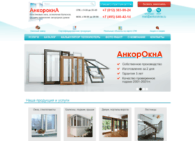 ankorokna.ru