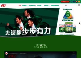 anlene.com.hk