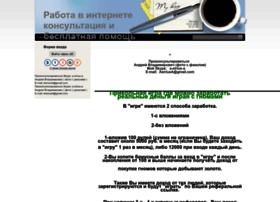 anmoney.ucoz.ru