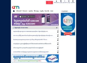 ann.com.kh