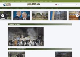 anna-news.com