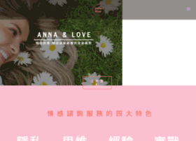 annaandlove.com