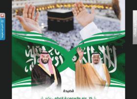 annabi.org