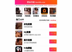 annandalehigh1972.com