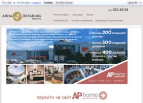 annapotapova.com